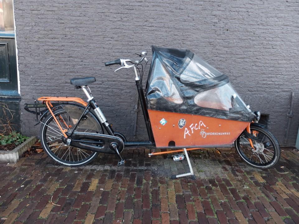 アムス自転車4